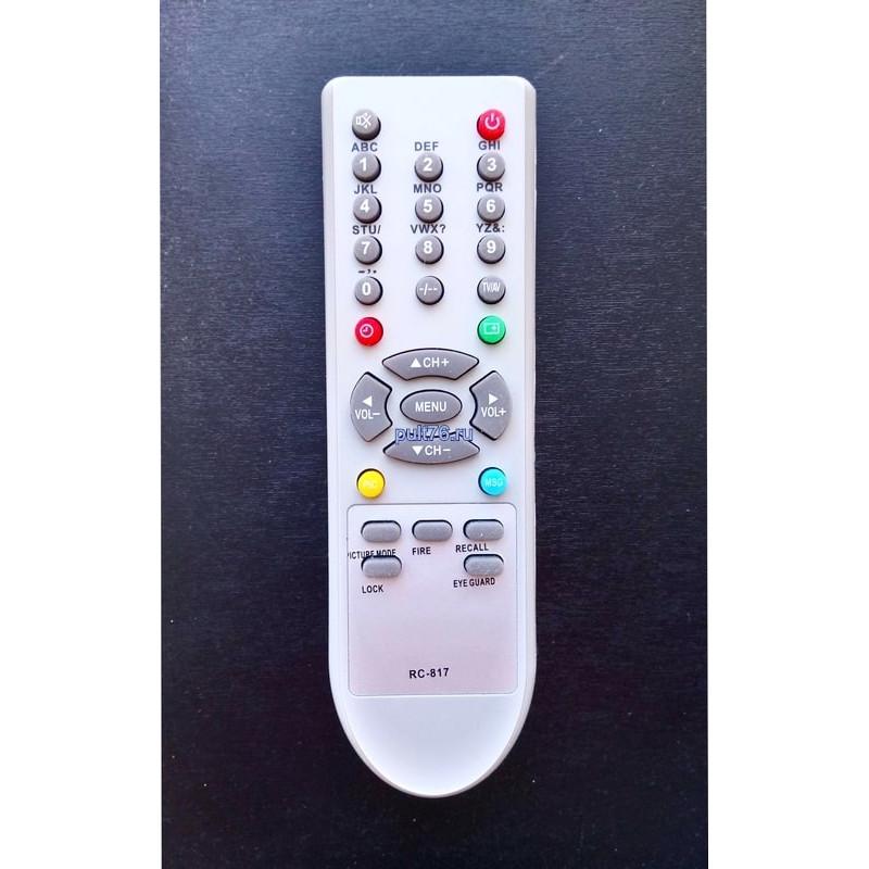 Пульт для телевизора Shivaki RC-817