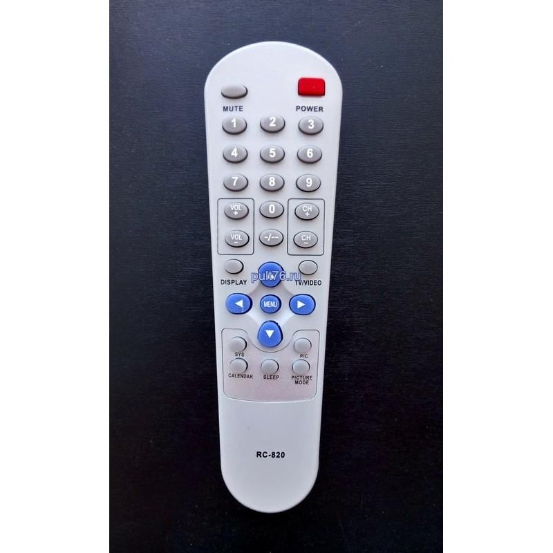 Пульт для телевизора Shivaki RC-820