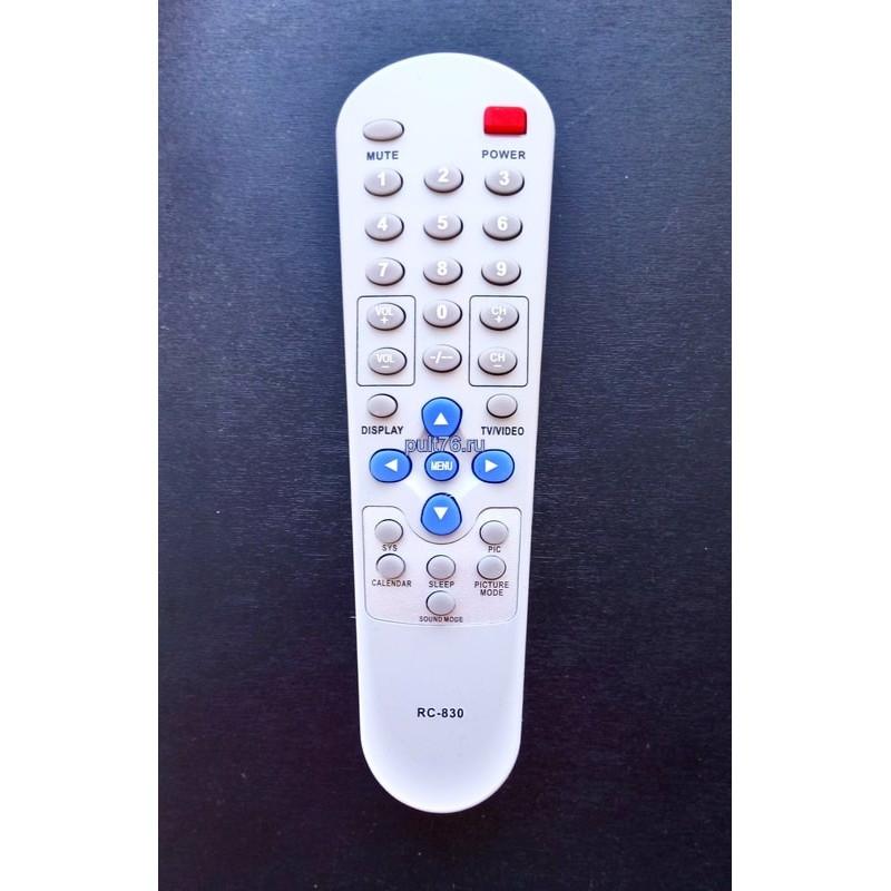 Пульт для телевизора Shivaki RC-830