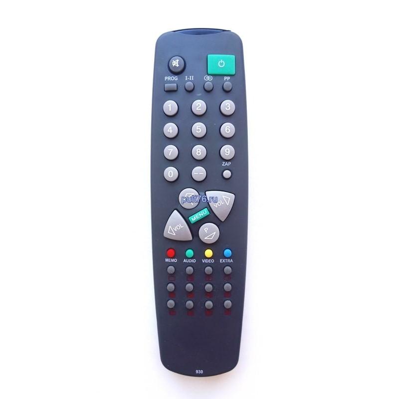 Пульт для телевизора Shivaki RC-930