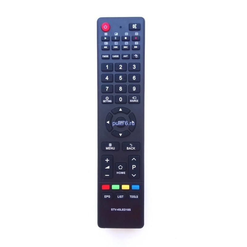Пульт для телевизора Bravis (Бравис) STV-45LED18S