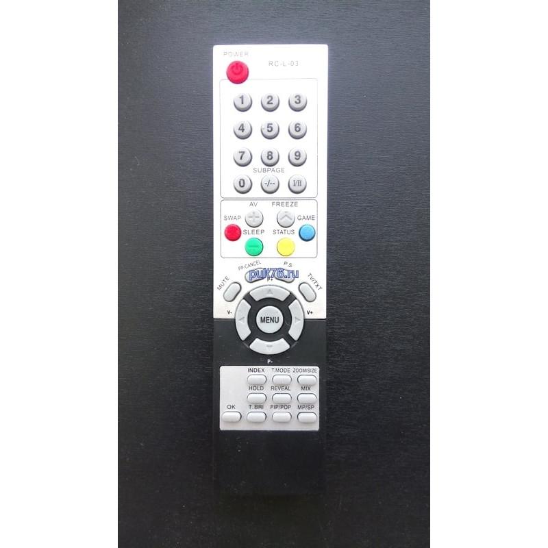 Пульт для телевизора Горизонт (Horizont)  RC-L-03 LCD