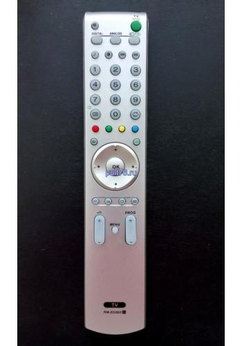 Пульт для телевизора Sony RM-ED002