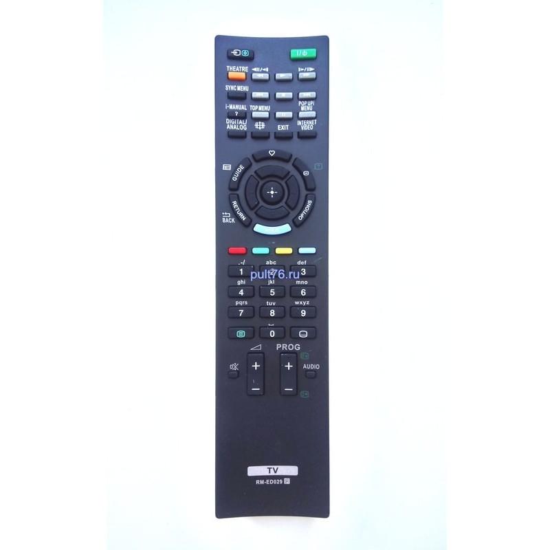 Пульт для телевизора Sony RM-ED029