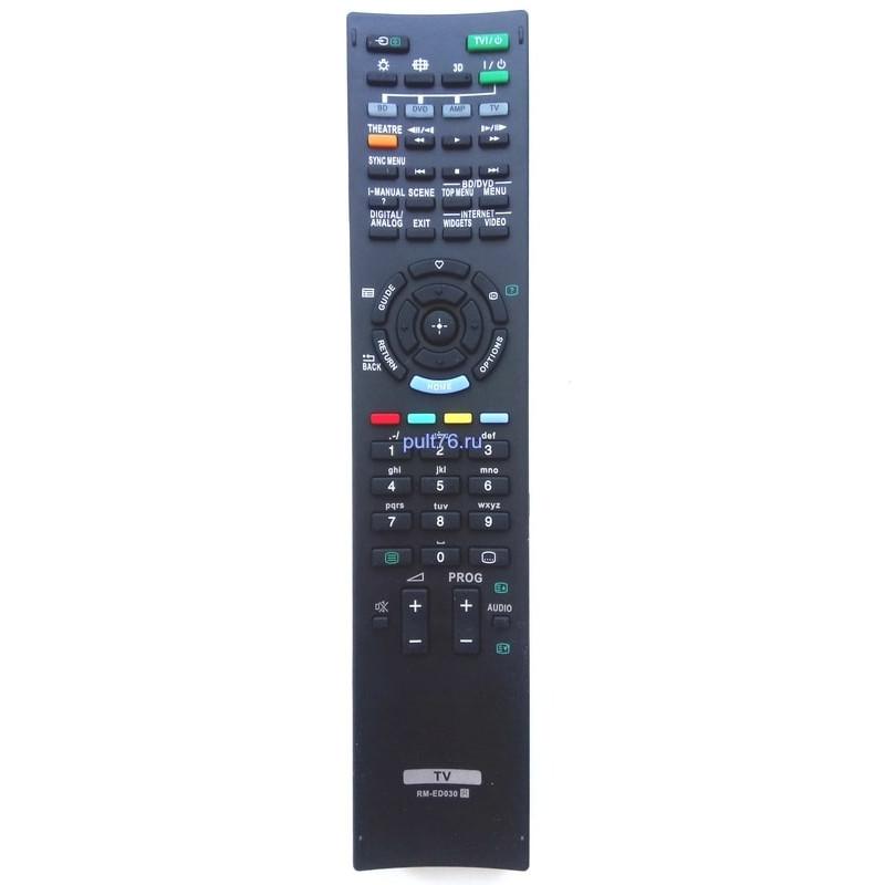 Пульт для телевизора Sony RM-ED030