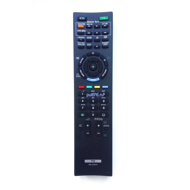Пульт для телевизора Sony RM-ED034