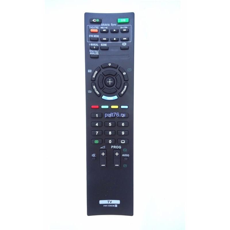 Пульт для телевизора Sony RM-ED036