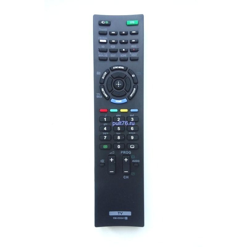 Пульт для телевизора Sony RM-ED041