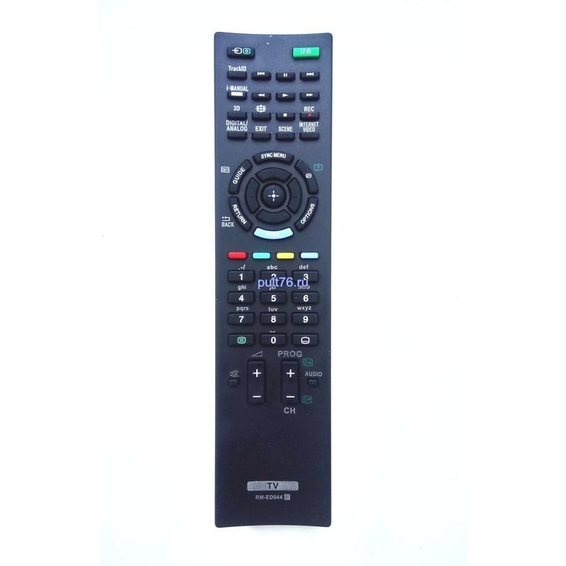 Пульт для телевизора Sony RM-ED044