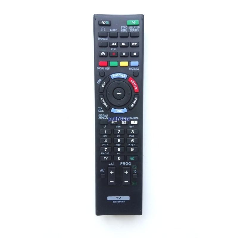 Пульт для телевизора Sony RM-ED058