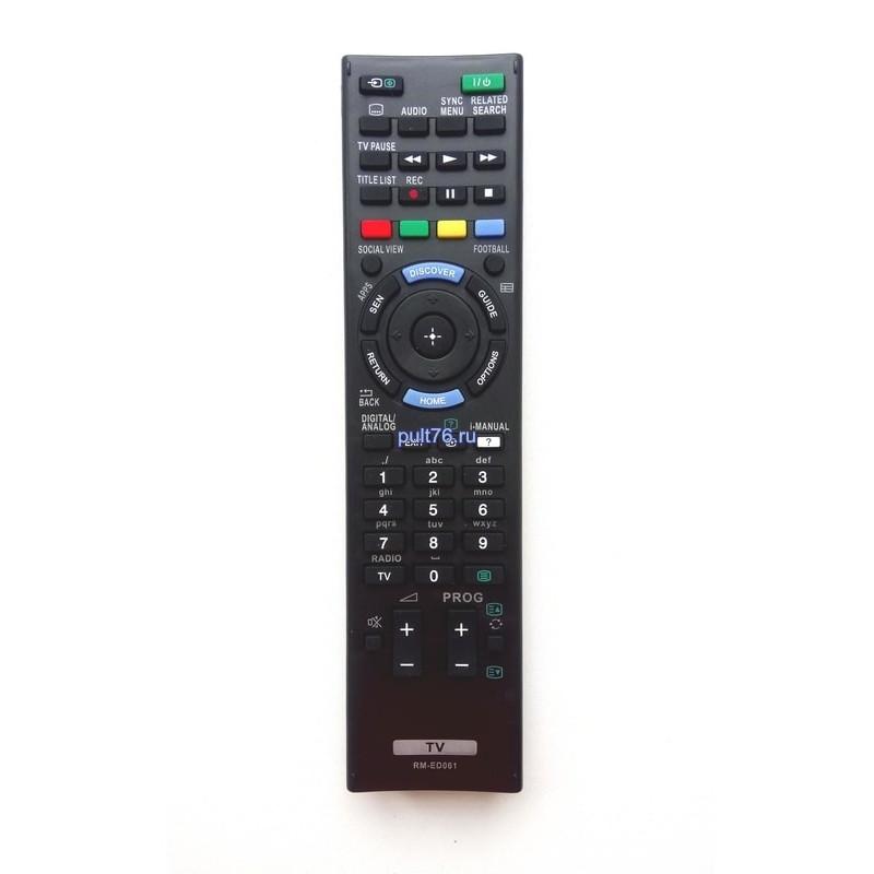 Пульт для телевизора Sony RM-ED061
