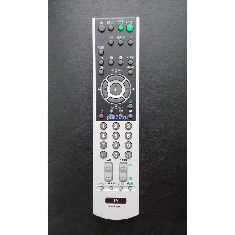 Пульт для телевизора Sony RM-W109