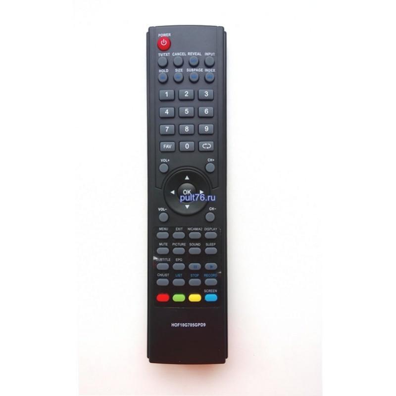 Пульт для телевизора Supra (Супра) HOF10G705GPD9