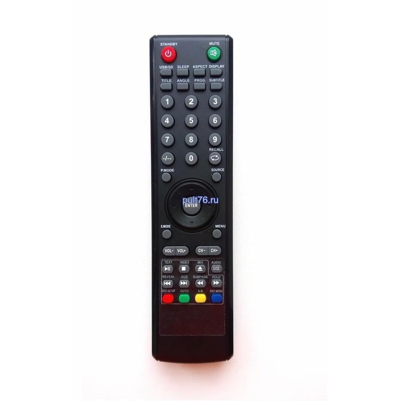 Пульт для телевизора Supra (Супра) LT-15N08V