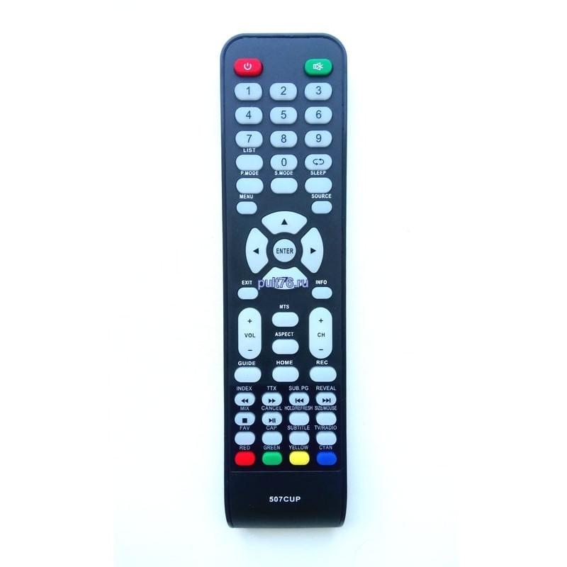 Пульт для телевизора Prestigio 507CUP