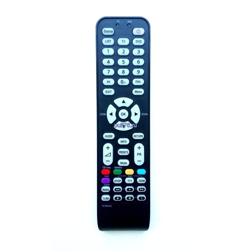 Пульт для телевизора Thomson RC1994925