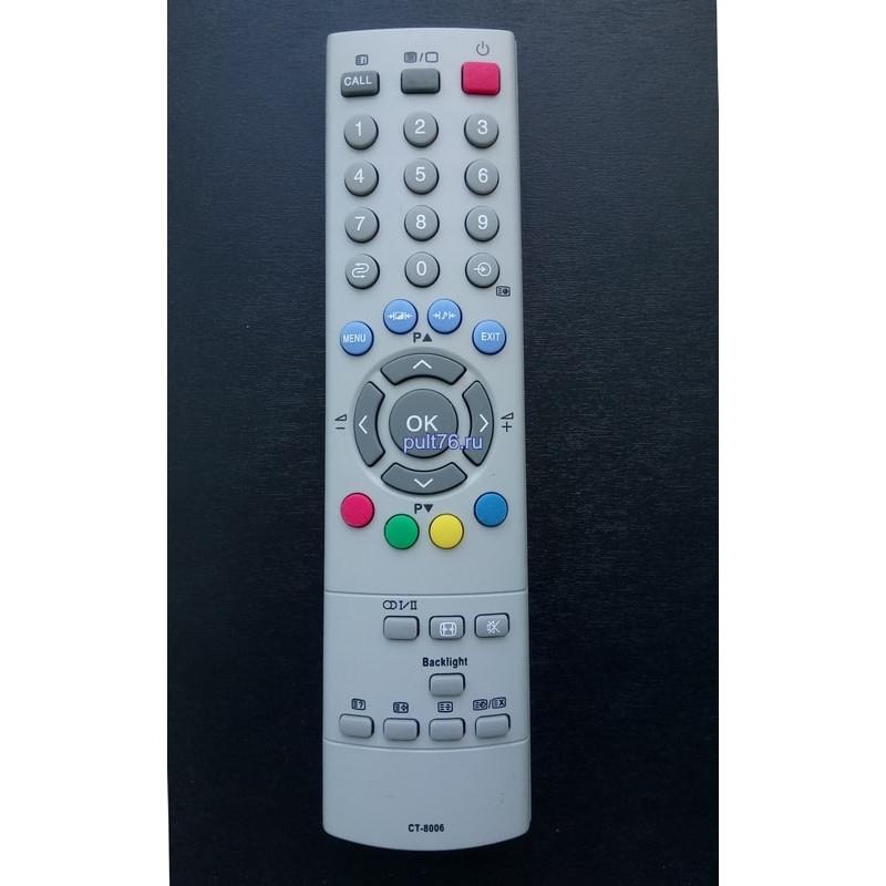 Пульт для телевизора Toshiba CT-8006