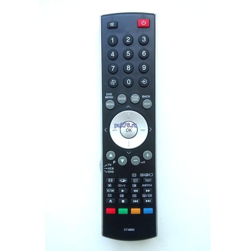 Пульт для телевизора Toshiba CT-8002
