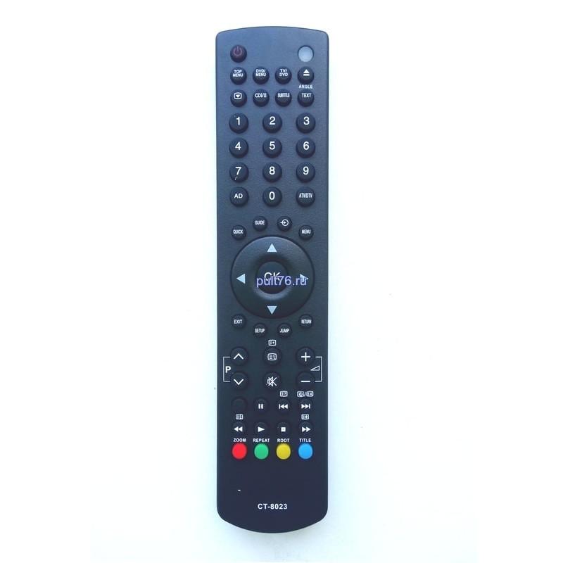 Пульт для телевизора Toshiba CT-8023 LCDTV/DVD