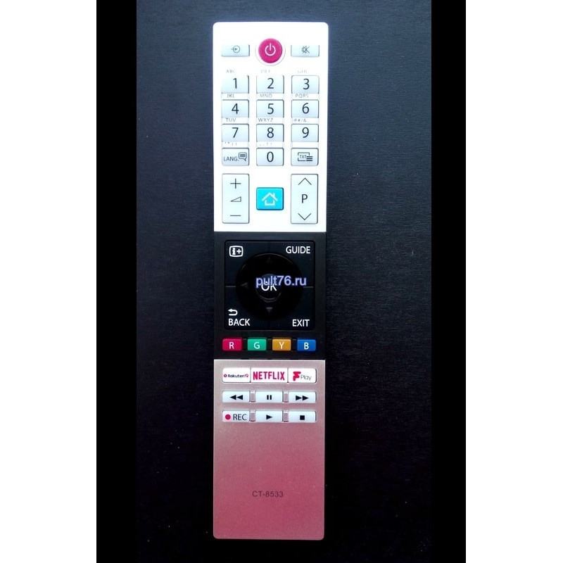 Пульт для телевизора Toshiba CT-8533