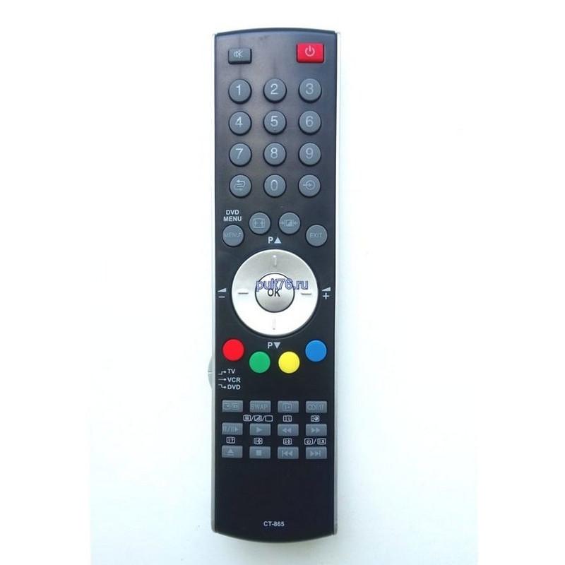 Пульт для телевизора Toshiba CT-865