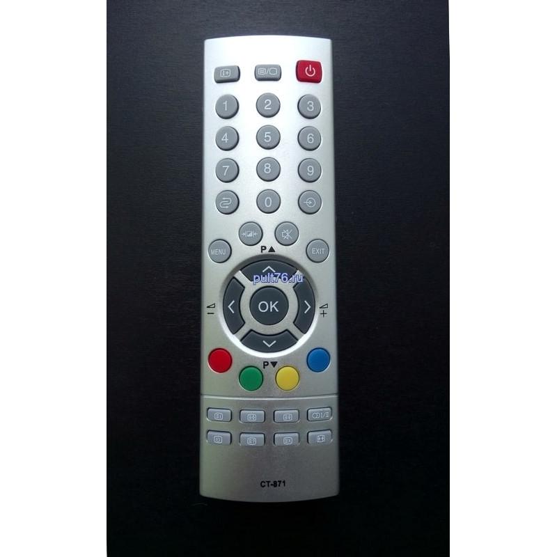 Пульт для телевизора Toshiba CT-871