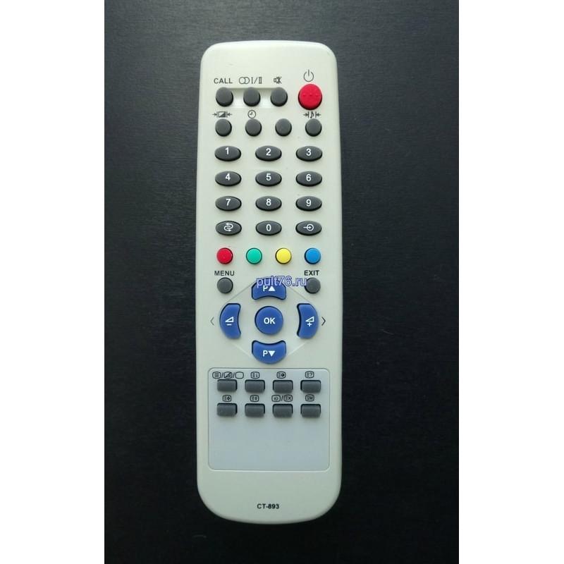 Пульт для телевизора Toshiba CT-893/889/90279