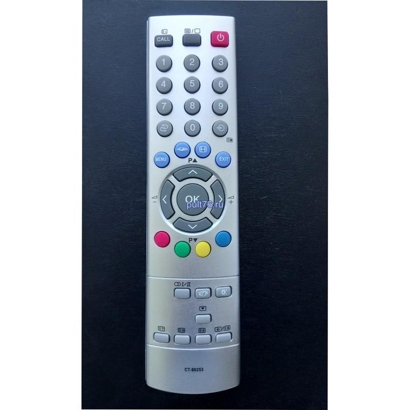 Пульт для телевизора Toshiba CT-90253