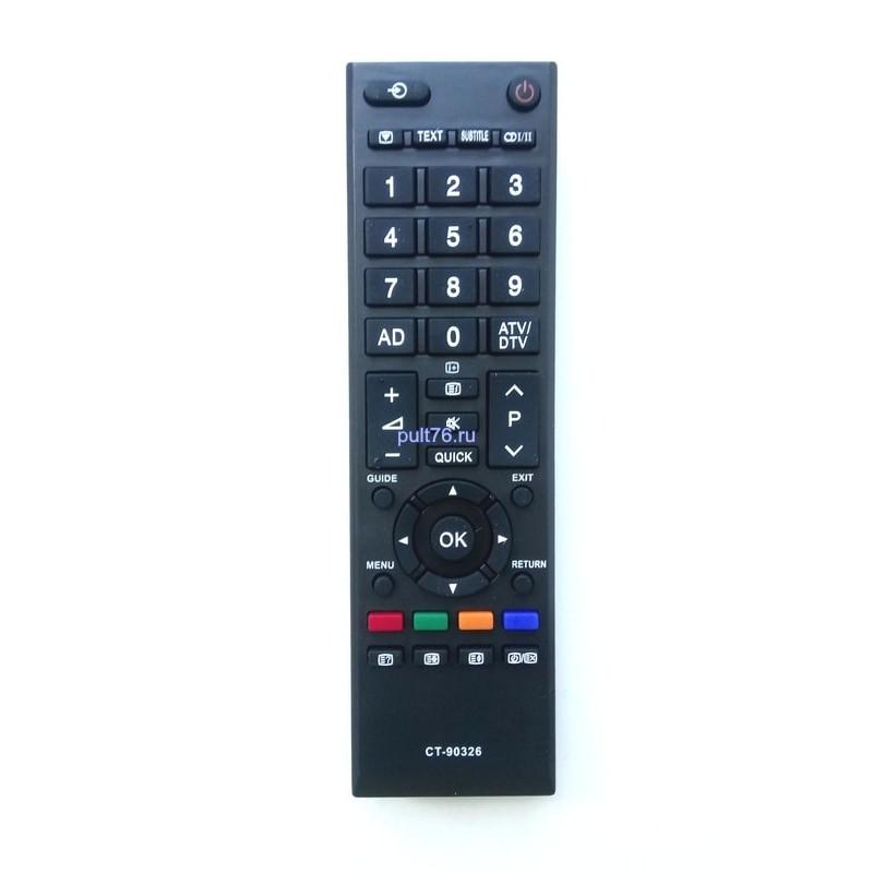 Пульт для телевизора Toshiba CT-90326