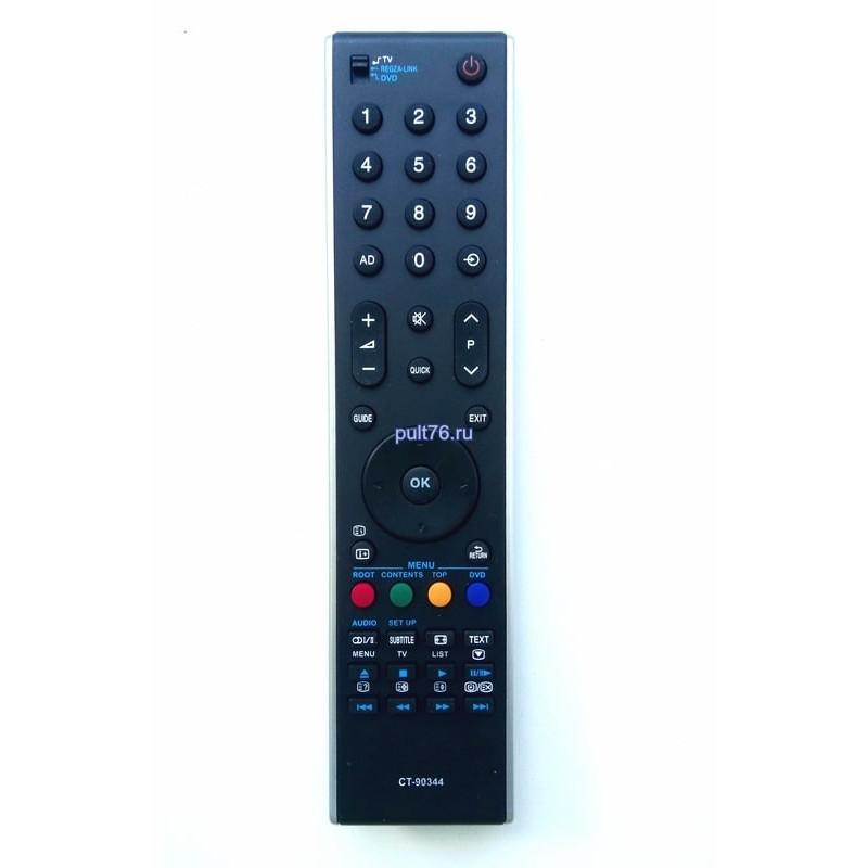 Пульт для телевизора Toshiba CT-90344