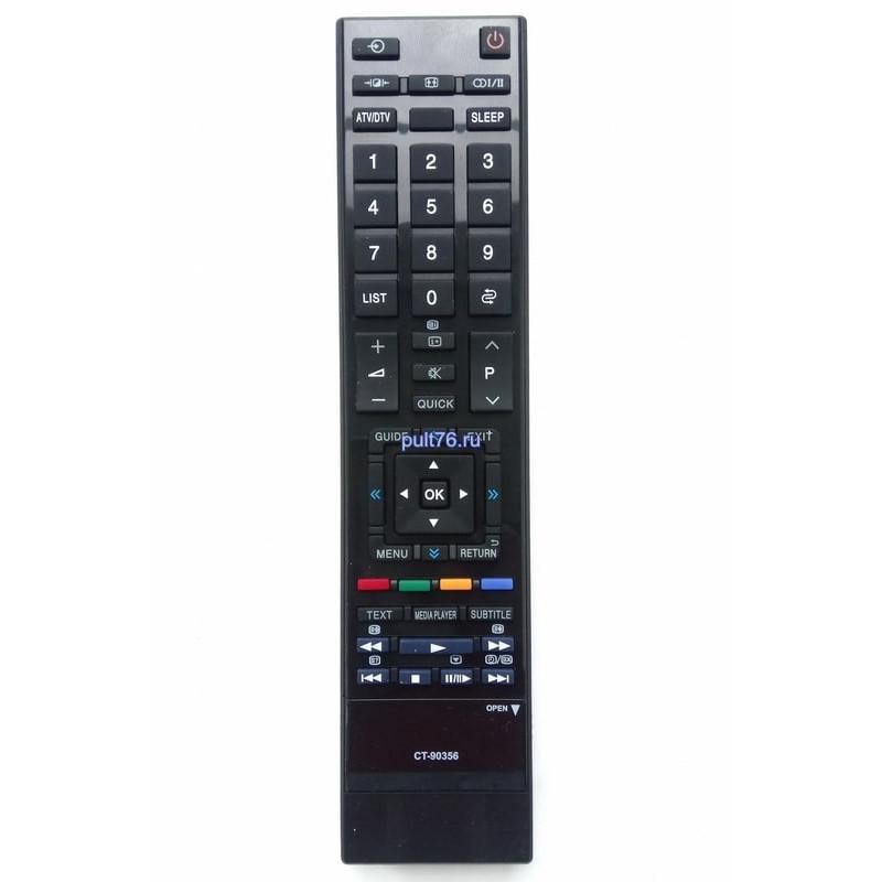 Пульт для телевизора Toshiba CT-90356