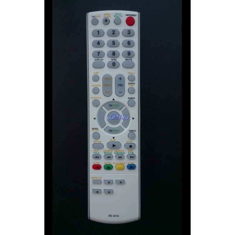 Пульт для телевизора Toshiba DC-G1U (DC-G2U)
