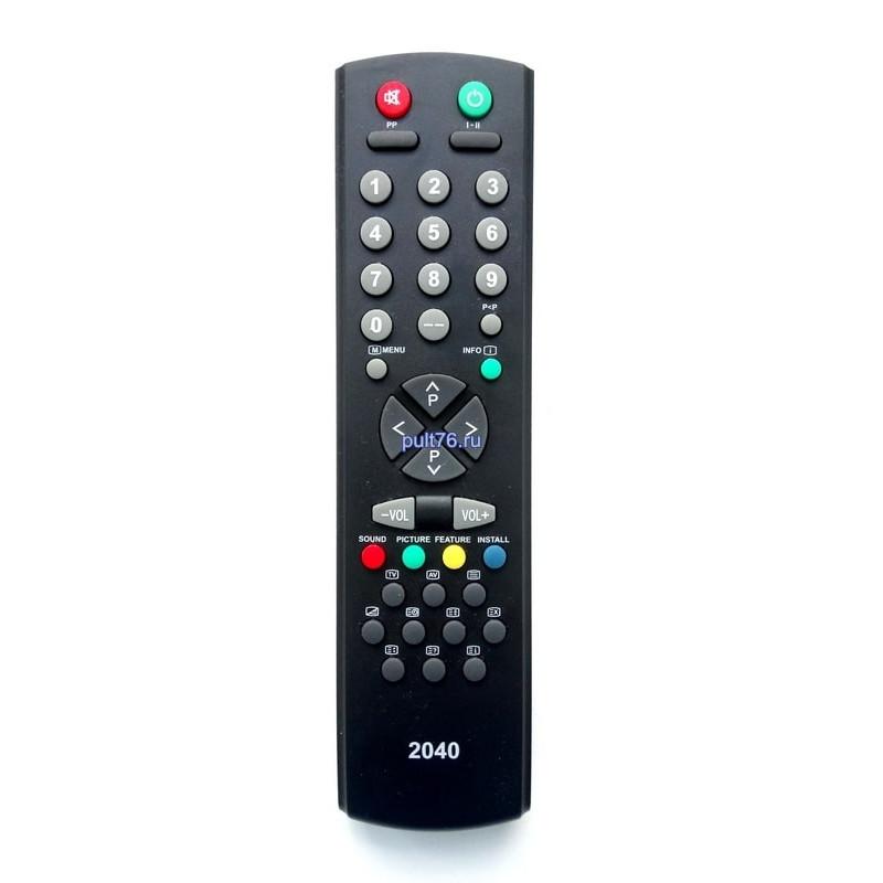 Пульт для телевизора Shivaki RC-2040/2140 STV-2026MKII